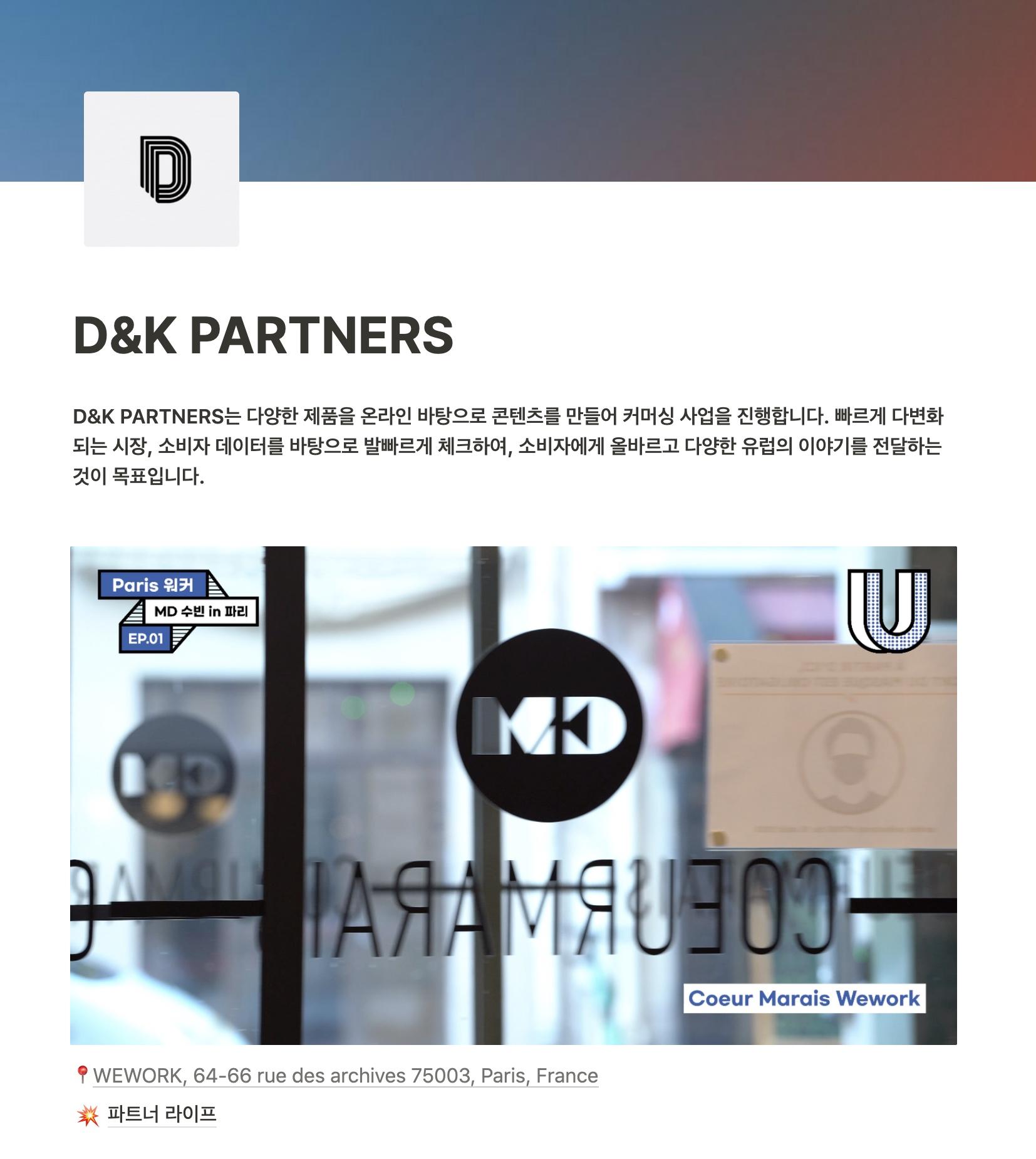 D&K.jpg