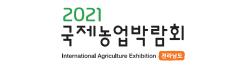logo iae21 250x70.png